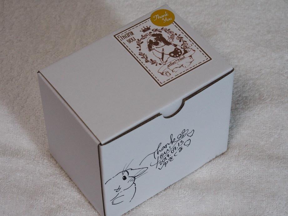 箱がすでにかわいい