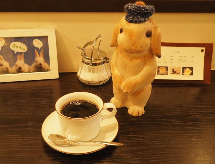 白兎珈琲店とだんちゃん