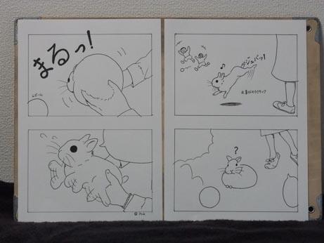 四コマ漫画メイキング