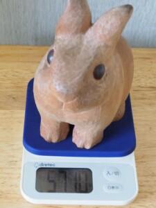 体重測定!